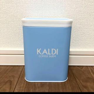 カルディ(KALDI)のカルディ  KALDI  キャニスター缶 数量限定 新品未使用(容器)