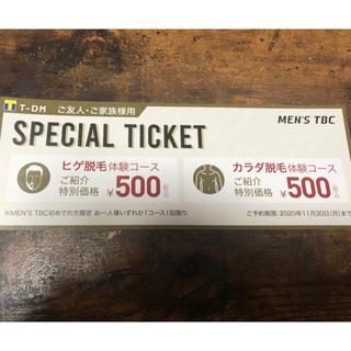 メンズTBC 体験 チケット 脱毛 ヒゲ脱毛(その他)