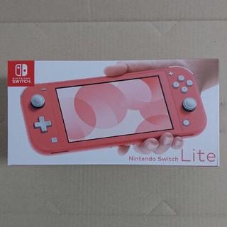 ニンテンドースイッチ(Nintendo Switch)の新品 Nintendo Switch Lite コーラル(携帯用ゲーム機本体)