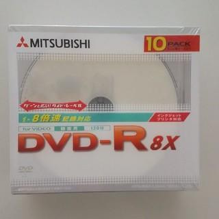ミツビシ(三菱)の【未開封】DVD-R 8X MITSUBISHI 10PACK(その他)