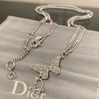 Christian Dior - 未使用 ディオール バタフライ ラインストーン ネックレス チェーン ペンダント