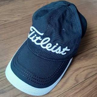 タイトリスト(Titleist)の★タイトリスト ★キャップ 帽子★(キャップ)