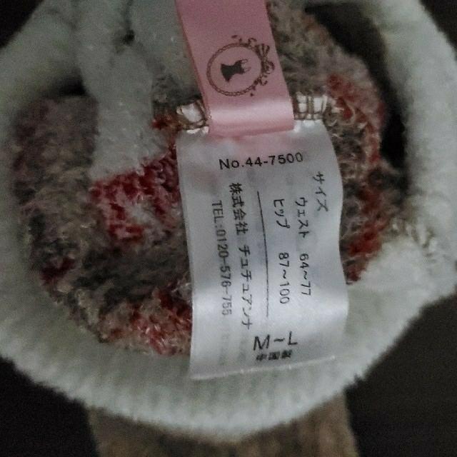 gelato pique(ジェラートピケ)の未使用    tutuanna   ケイトパンツ  レディースのルームウェア/パジャマ(ルームウェア)の商品写真