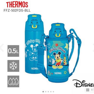 THERMOS - 本日のみ サーモス 真空断熱スポーツボトル 0.5L ミッキー 未使用箱なし
