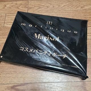 マルティニークルコント(martinique Le Conte)のマリソル/雑誌付録/コスメバニティポーチ(ポーチ)