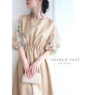 cawaii frenchpave花袖レースのタックワンピースベージュ