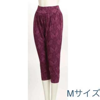 Atsugi - ●現品限り●アツギ   UVカットサルエルパンツ ヨガパンツ Mサイズ リーフ柄