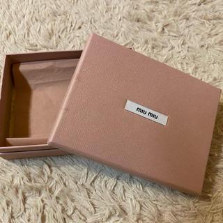 ミュウミュウ(miumiu)のmiumiu 箱 小(ショップ袋)