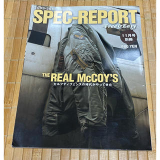 SPEC-REPORT THE REAL McCOY'S 2009-2010