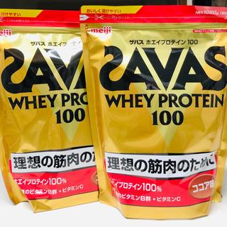 ザバス ホエイプロテイン100 ココア味 1050g 2袋 プロテイン