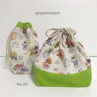 アンパンマン(アンパンマン)の☆アンパンマン☆ No.20  お弁当袋&コップ入れ(ランチボックス巾着)
