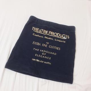 シアタープロダクツ(THEATRE PRODUCTS)のtheatre products コットンスカート(ミニスカート)