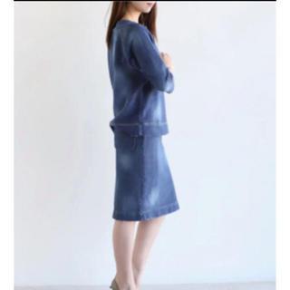 ダブルスタンダードクロージング(DOUBLE STANDARD CLOTHING)のダブルスタンダードクロージング  セットアップ (セット/コーデ)