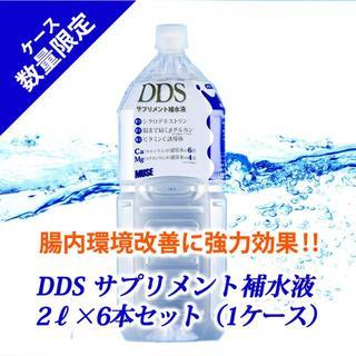 【残3ケース! 追加割引】アイテック DDSサプリメント補水液2ℓ×6本セット