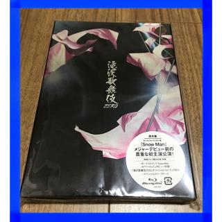 Johnny's - 【新品】滝沢歌舞伎 ZERO 通常盤 Blu-ray 初回プレス限定仕様