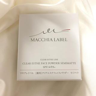 マキアレイベル(Macchia Label)のマキアレイベル薬用クリアエステフェイスパウダーセミマット レフィル(フェイスパウダー)