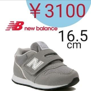 New Balance - 【新品】16.5cm グレー IZ996 ニューバランス