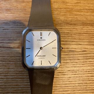 ユンハンス(JUNGHANS)のユンハンス JUNGHANS 腕時計(腕時計(アナログ))