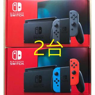 ニンテンドースイッチ(Nintendo Switch)のNintendo Switch ネオンブルー グレー 2台セット(家庭用ゲーム機本体)
