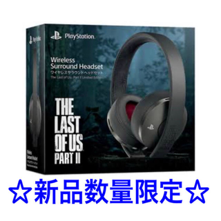 プレイステーション(PlayStation)の☆限定品☆ワイヤレスサラウンドヘッドセット (ヘッドフォン/イヤフォン)