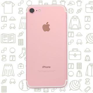 アイフォーン(iPhone)の【C】iPhone7/256/ドコモ(スマートフォン本体)