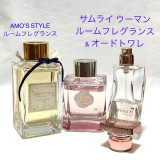 サムライ(SAMOURAI)のサムライ ウーマン アモスタイル ルームフレグランス & EDT 香水 セット(香水(女性用))