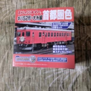 バンダイ(BANDAI)のBトレインショーティー キハ52形大糸線 首都圏色・大糸線色 2両セット  (鉄道模型)