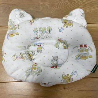 アフタヌーンティー(AfternoonTea)のAfternoonTea アームピロー 授乳 枕(枕)