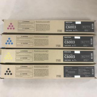 リコー(RICOH)の【c rocus 07様専用】【新品】RICOH MP C6003 4本セット(OA機器)