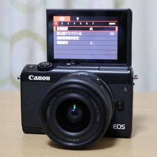 Canon - EOS M100 15-45mm レンズキット ブラック 黒 Canon