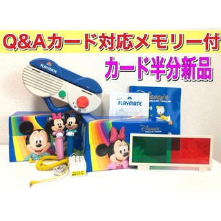 Disney - カード半分新品 Q&Aカード 対応 トークアロング ディズニー英語 dwe 両面