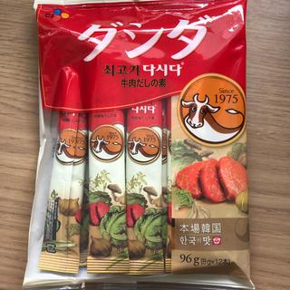コストコ(コストコ)の未開封 ダシダ 2袋(調味料)