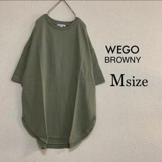 ウィゴー(WEGO)のレディース Mサイズ WEGO⭐️新品⭐️USAコットンルーズシルエットT(Tシャツ(半袖/袖なし))