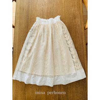 ミナペルホネン(mina perhonen)のmina perhonenスカート(ひざ丈スカート)