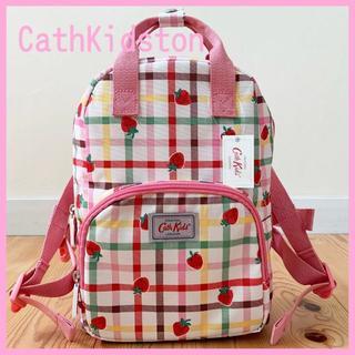Cath Kidston - キャスキッドソン CathKidston 女の子リュック★イチゴ
