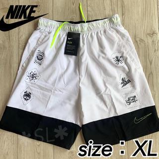 NIKE - 新品 NIKE ナイキ ショートパンツ ハーフパンツ FLEX ホワイト XL