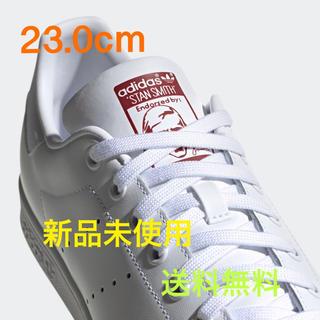 adidas - アディダス スタンスミス / Stan Smith 白 ホワイト FX9905