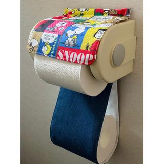 スヌーピー(SNOOPY)のカラフルコミックスヌーピー×デニム トイレットペーパーホルダーカバー(トイレ収納)