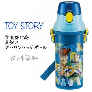 トイストーリー(トイ・ストーリー)のディズニー トイストーリー 水筒 直飲みプラワンタッチボトル 480ml 日本製(水筒)