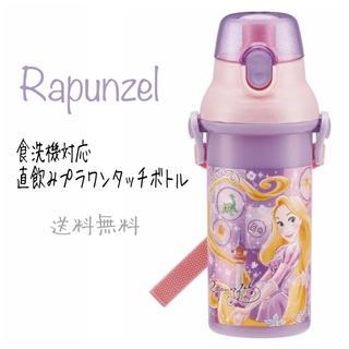 Disney - ディズニー ラプンツェル 水筒 直飲みプラワンタッチボトル 480ml 日本製