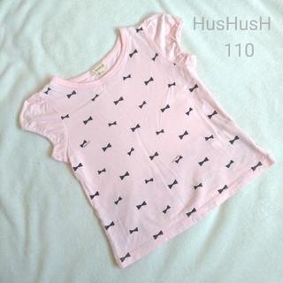 ハッシュアッシュ(HusHush)のHusHusH ハッシュアッシュ ピンク リボンTシャツ 110(Tシャツ/カットソー)
