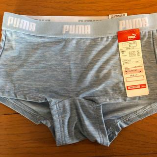 プーマ(PUMA)のボクサーパンツ S   PUMA  水色(ショーツ)