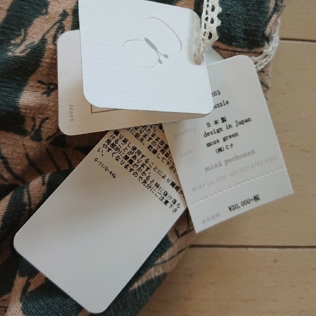mina perhonen(ミナペルホネン)の【新品】minaperhonen life puzzle バッグ レディースのバッグ(ショルダーバッグ)の商品写真