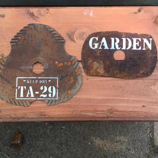 ガーデン雑貨 サビチップソー(その他)