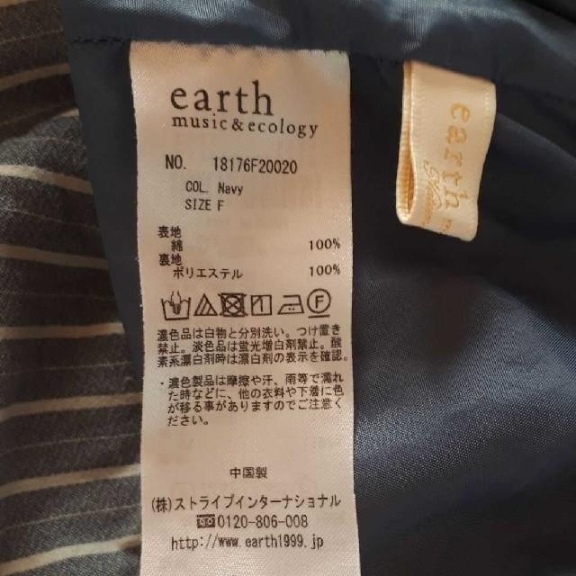 earth music & ecology(アースミュージックアンドエコロジー)のアースミュージック&エコロジー マルチストライプワイドパンツ スカーチョ レディースのパンツ(ショートパンツ)の商品写真
