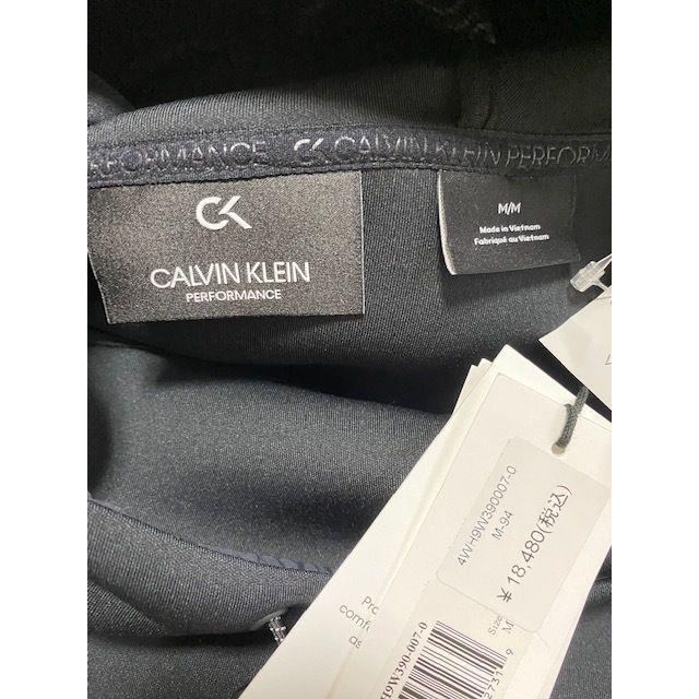 Calvin Klein(カルバンクライン)の【新品】CALVIN KLEIN カルバンクライン レディース パーカー M レディースのトップス(トレーナー/スウェット)の商品写真