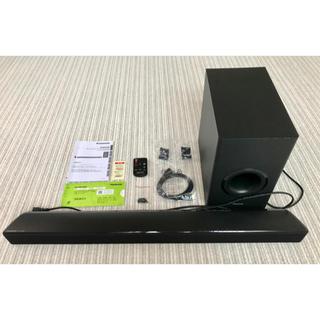 Panasonic - ホームシアターオーディオシステム SC-HTB488