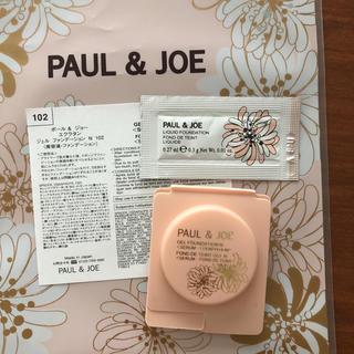 ポールアンドジョー(PAUL & JOE)のpaul&joe ファンデーション サンプル(ファンデーション)