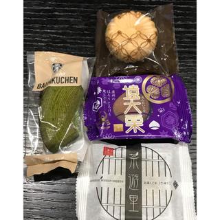 Starbucks Coffee - スタバ バウムクーヘン抹茶 その他名店和菓子