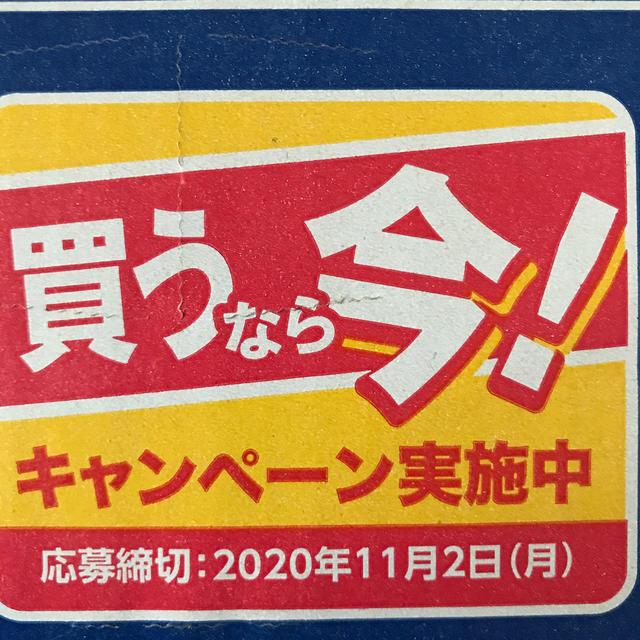 サントリー(サントリー)の金麦☆350×24☆ 食品/飲料/酒の酒(ビール)の商品写真